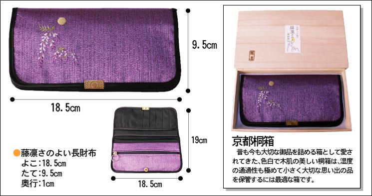 京都桐箱 昔も今も大切な御品を詰める箱として愛されてきた、色白で木肌の美しい桐箱は、湿度の通過性も極めて小さく大切な思い出の品を保管するには最適な箱です。